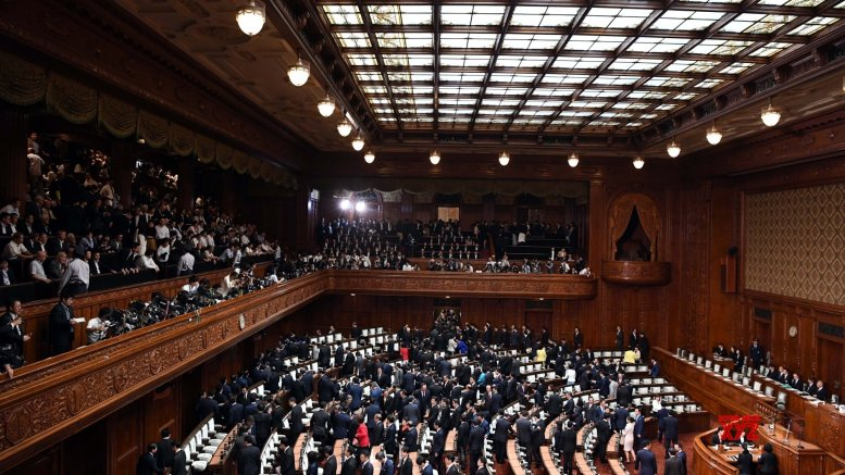 Japan oppn requests extension to parliamentary session