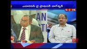 Prof K Nageshwar:  Nimmagadda Episode: Constitutional Lessons (Video)
