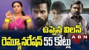 ABN: Vijay Sethupathi Remuneration Beats Bollywood Big Stars Remuneration (Video)