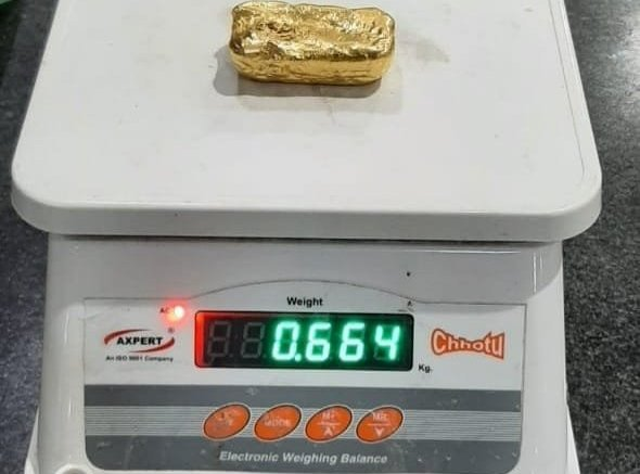 2 held at Mangaluru airport, gold worth Rs 1.3 cr recovered