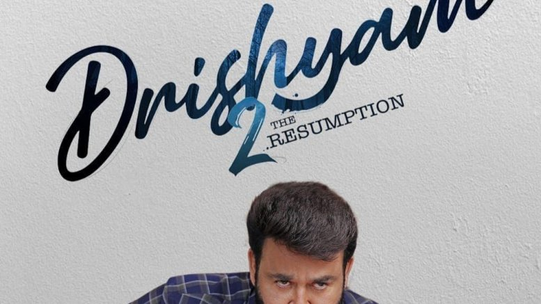 Drishyam 2: Slow burn suspense drama (IANS Review; Rating: * * * and 1/2)
