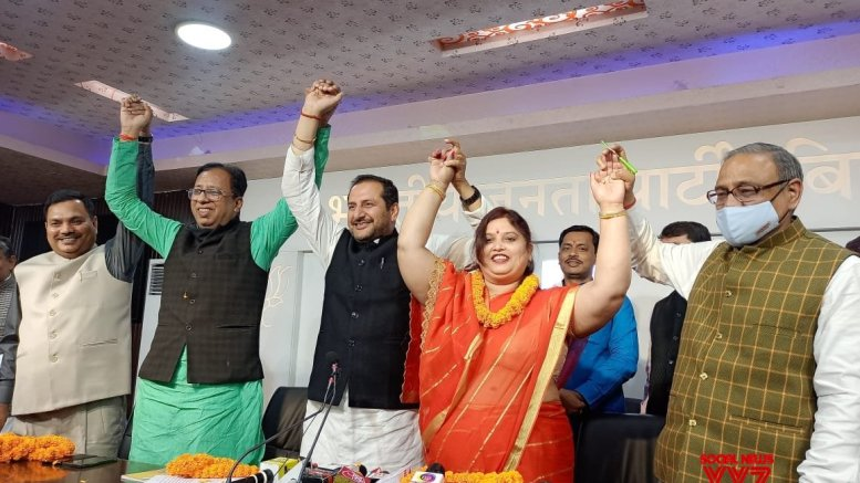 Bihar minister Bablu's wife leaves LJP to join the BJP
