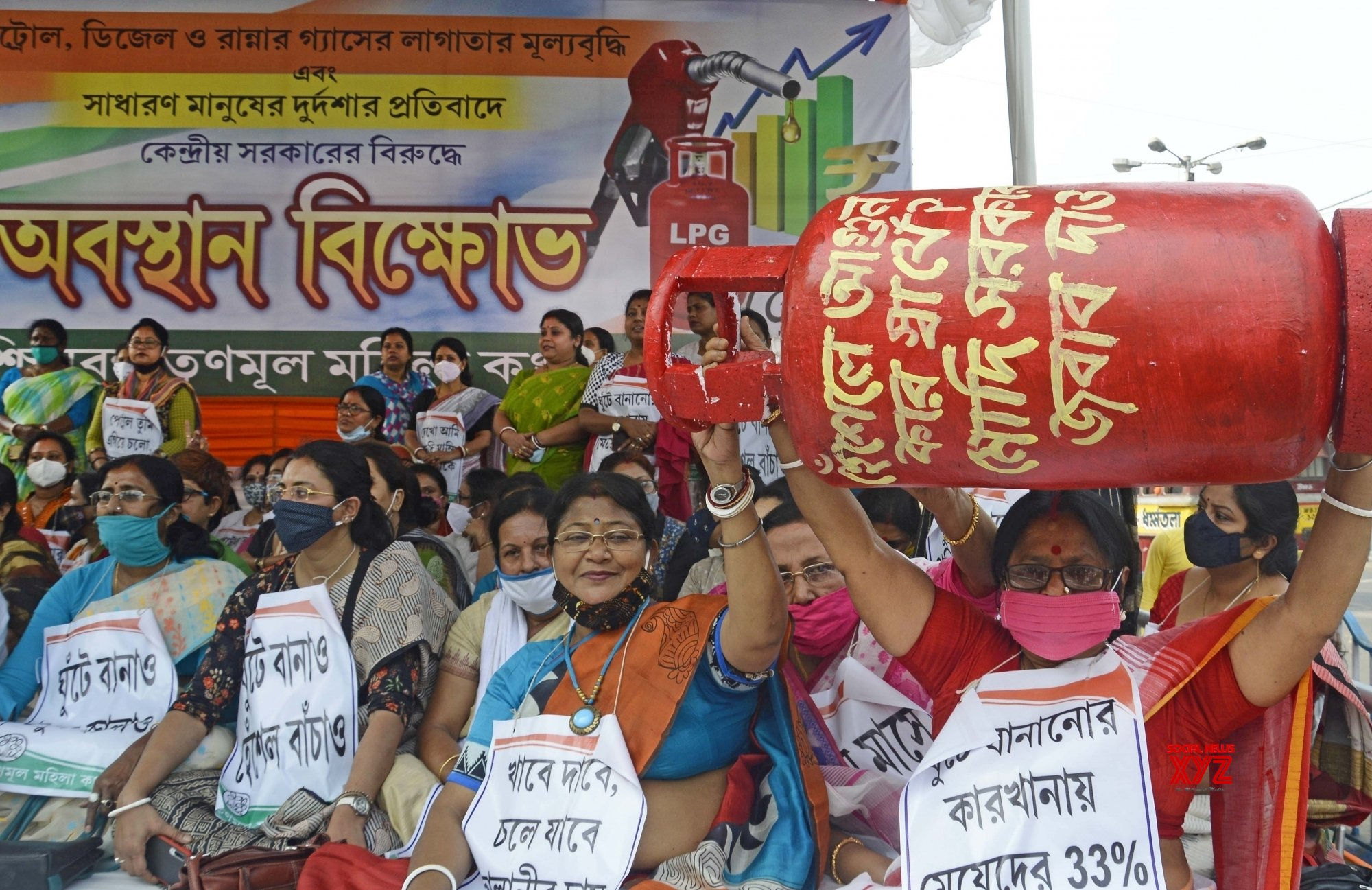 Kolkata: TMC women leaders and activists took part in a protest against fuel price hike in Kolkata on Monday 22nd February 2021 #Gallery