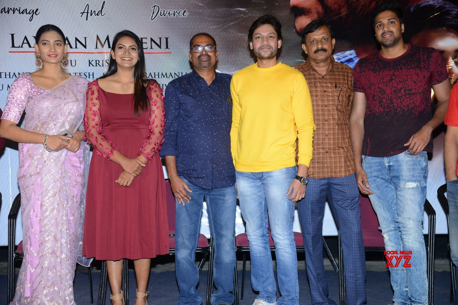 Mad Movie Trailer Launch - Gallery