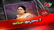 NTV: TRS Strategy in Hyderabad Graduate MLC Election (Video)