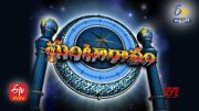 Ghantaravam 7 PM   Full Bulletin   22nd Feb 2021   ETV Andhra Pradesh   ETV Win  (Video)