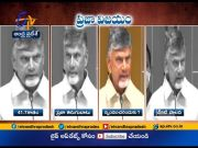 Panchayat polls |  TDP candidates win majority of seats | Chandrababu  (Video)