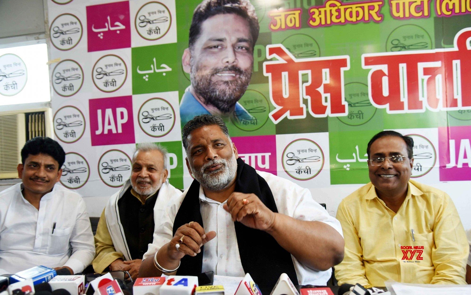 Bihar: Jan Adhikar Party president Rajesh Ranjan alias Pappu Yadav addressing a press conference over the Muzaffarpur liquor incident in Patna on Tuesday 23rd February, 2021 #Gallery