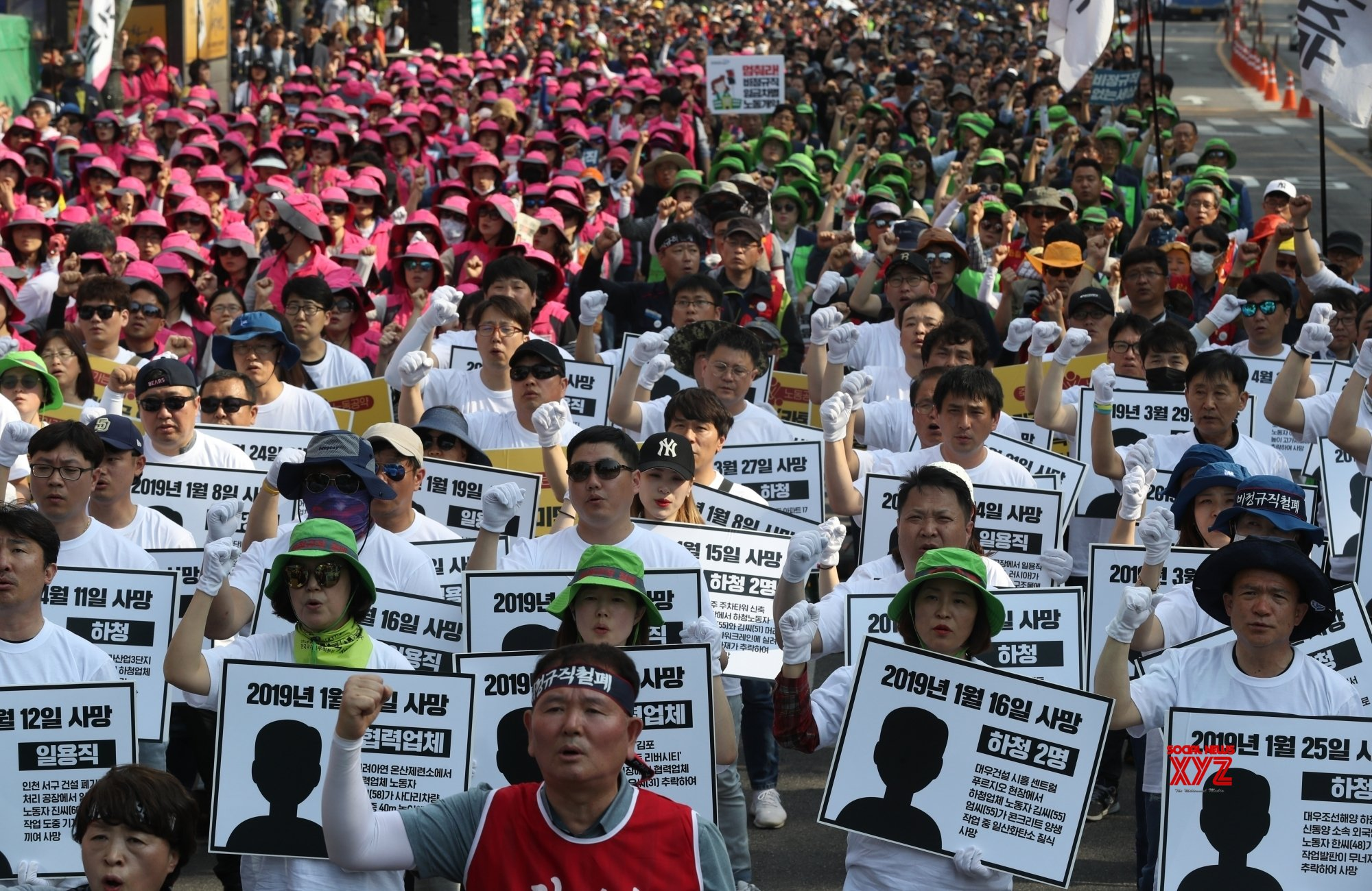 Seoul city vows strict response to illegal rallies on March 1