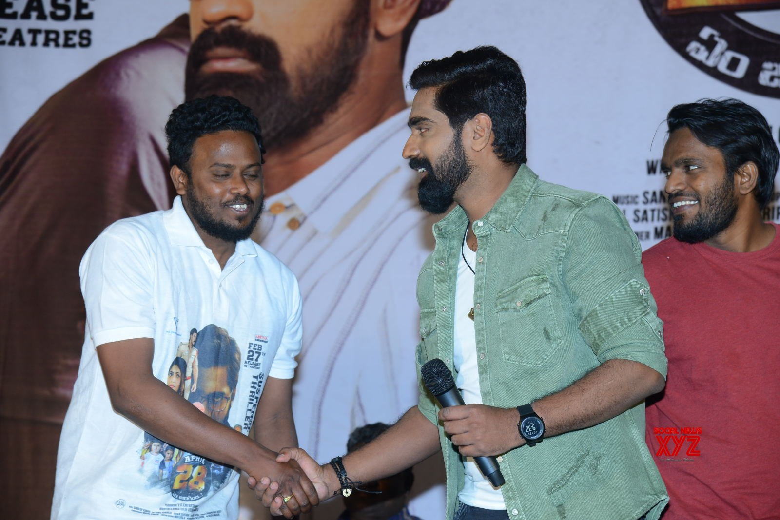 April 28 Em Jarigindhi Movie Pre Release Event - Gallery
