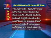 Dos And Donts When Meeting With Doctors | Sukhibhava | 23rd February 2021 | ETV Andhra Pradesh  (Video)