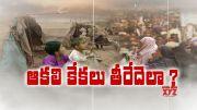 Pratidwani   23rd Feb '2021   Full Episode   ETV Andhra Pradesh  (Video)