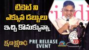 Kshana Kshanam Pre Release (Video)