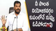 Minister Anil Kumar Yadav About Chandrababu Naidu Defeat In Kuppam (Video)