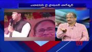Prof K Nageshwar:  Join BJP or face CBI (Video)