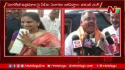 NTV: BJP Leader Tarun Chugh Serious Comments on MLC Kalvakuntla Kavitha (Video)