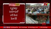NTV:  Mechanic Stuck Under the Truck in Krishna District (Video)