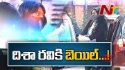 NTV: Disha Ravi Granted Bail By Delhi Court In 'Toolkit' Case l NTV (Video)
