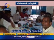 Loans Scam With Fake Name   at Tondangi in East Godavri Dist  (Video)
