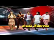 Special Focus On Tollywood Heroes (Video)