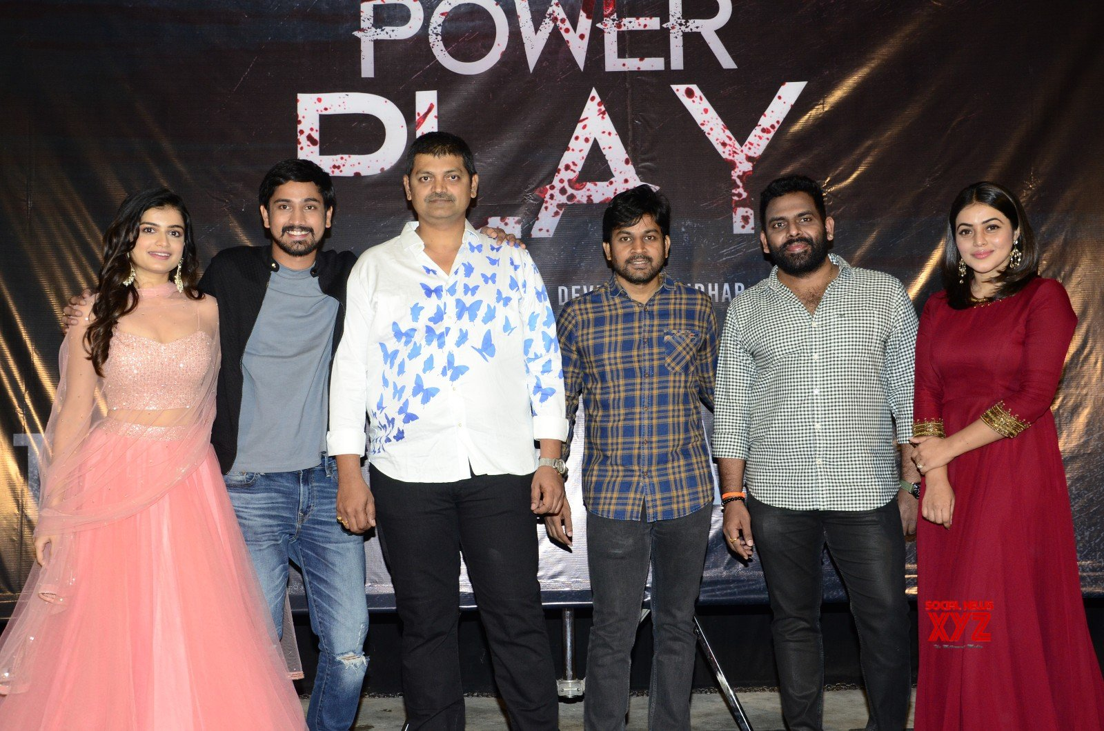 Raj Tarun - Konda Vijaykumar's 'Power Play' Worldwide Grand Release On March 5th