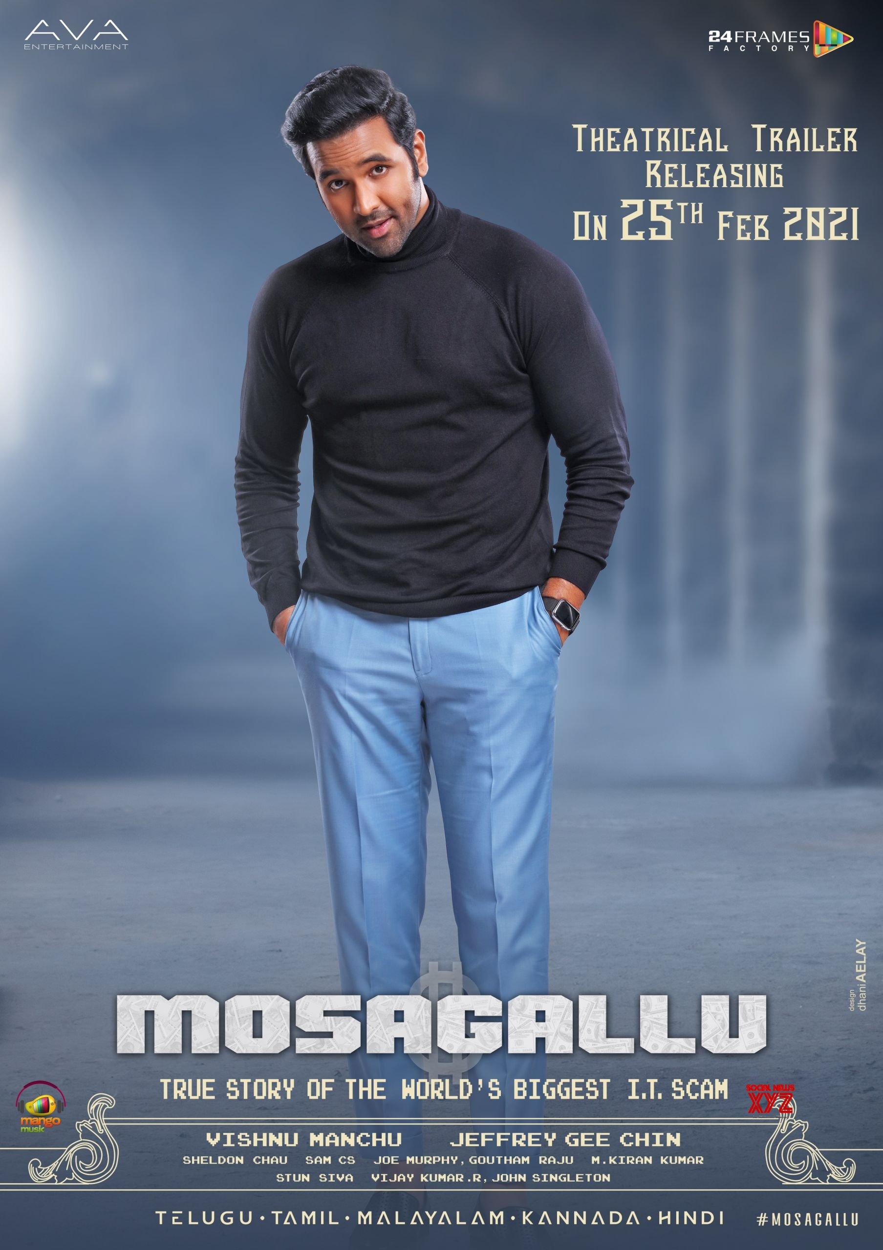 Vishnu Manchu's Mosagallu Theatrical Trailer On February 25th