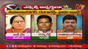 NTV: Huge Nominations Filed for MLC Election in Telangana (Video)