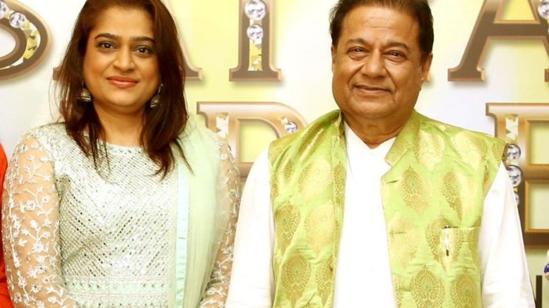 I Am Thrilled To Work With Bhajan Samrat Anup Jalota In Satya Sai Baba 2