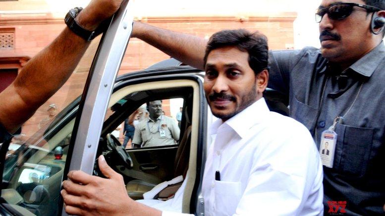Rebel YSRCP MP to file fresh plea for cancelling Jagan's bail
