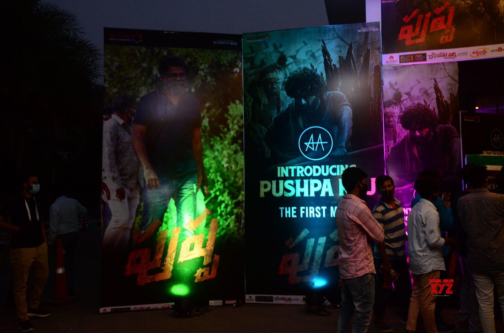 Allu Arjun's Pushpa Movie Introducing Pushpa Raj The First Meet Event Gallery Set 1