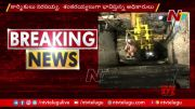 NTV: Two Singareni Employees Lost life in Bhupalpally district l Ntv (Video)