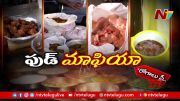 NTV:  Food Mafia In Vijayawada (Video)