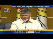 Illegal Cases On TDP Activists   Chandrababu Letter to DGP Gautam Sawang  (Video)