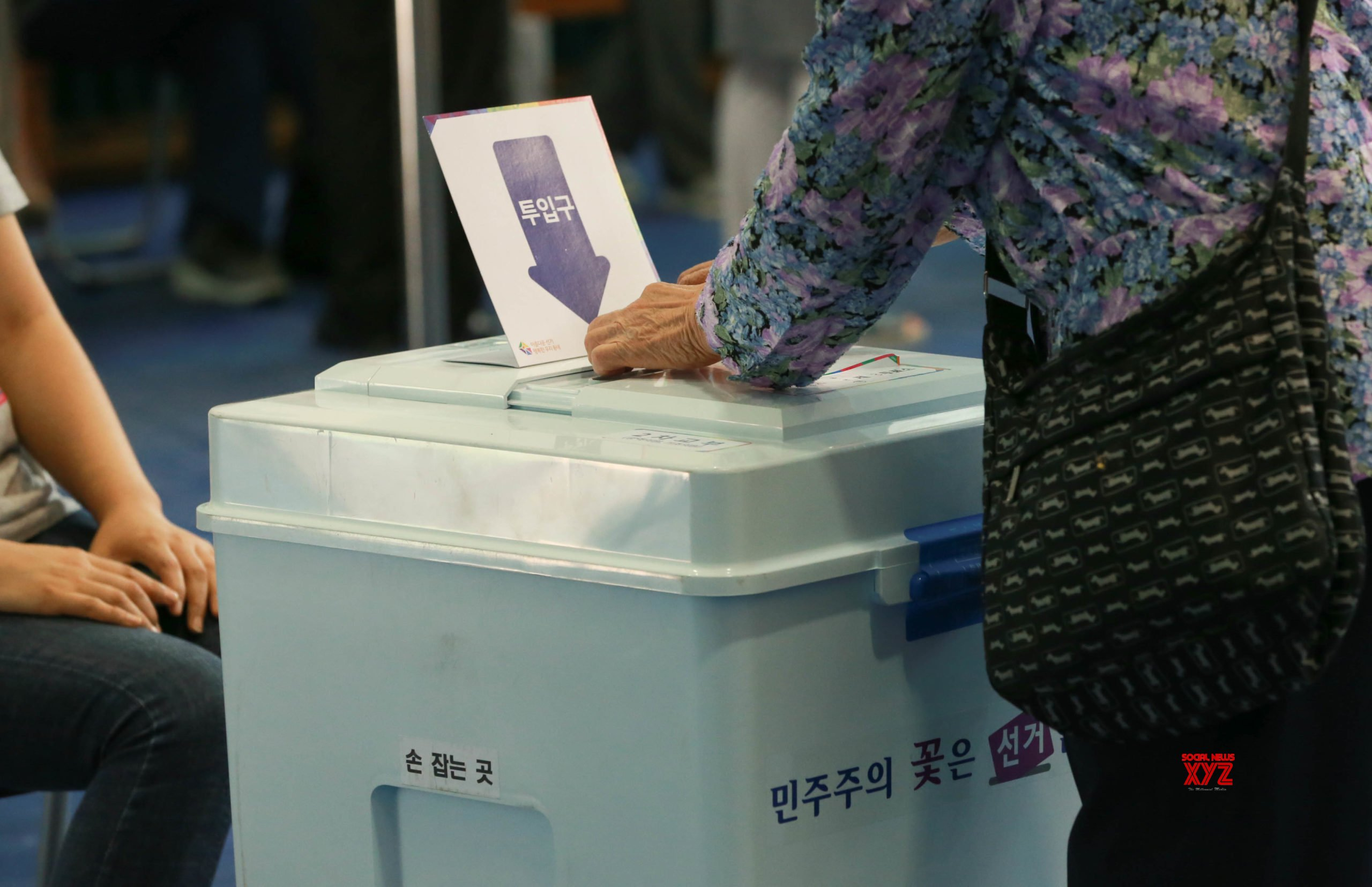 S.Korea's ruling party suffers defeat in mayoral bypolls