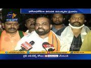 Tirupati Lok Sabha by-Polls | Major Parties Speed Up Election Campaign  (Video)