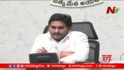 NTV: AP CM YS Jagan Holds Review Meeting On Irrigation Projects (Video)
