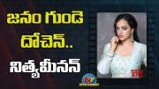 Nithya Menen Birthday (Video)