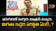 NTV: Bengaluru East Division DCP Sharanappa Face to Face Over Bengaluru Drugs Racket Case l Ntv (Video)