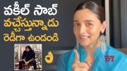 Alia Bhatt Best Wishes To Vakeel Saab (Video)