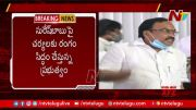 NTV: AP Government Given another Shock to Durga Temple ex-Evo Suresh Babu l Ntv (Video)
