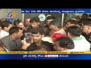 TDP Leader N.Chandrababu Naidu to Pray at Tirumala Temple |  Start  Campaign for Tirupati By-Polls  (Video)