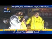 We Swear | Did not Kill  YS Viveka |  That Gut for Jagan Family |  Nara Lokesh Comments In Campaign  (Video)