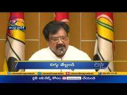 3 PM | Ghantaravam | News Headlines | 8th April 2021 | ETV AndhraPradesh  (Video)