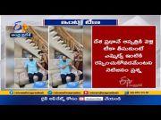 YCP MLA Parvatha Purnachandra Prasad Gets Covid Vaccination @ Home | Photos Goes on Viral  (Video)