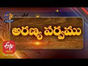 Aranya Parvamu   Brahmasri Chaganti Koteswara Rao   Antaryami   8th April 2021  Full Epi ETV AP  (Video)