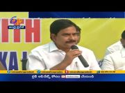 CM Jagan Participation in Tirupati By-Poll Campaign |  Sign of Insecurity | TDP Leader Devineni Uma  (Video)