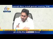 CM Jagan Review Meeting With Officials on Covid 19  (Video)