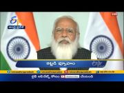 6 AM   Ghantaravam   News Headlines   9th April 2021   ETV AndhraPradesh  (Video)