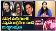 ABN: Las celebridades de Bollywood más populares activas en las redes sociales (video)