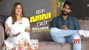 Santosh Sobhan & Kavya Thaper Exclusive Interview (Video)